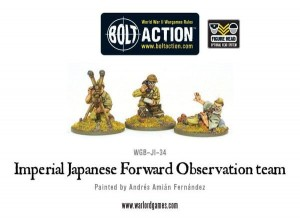 Imperial Japanese FOO team