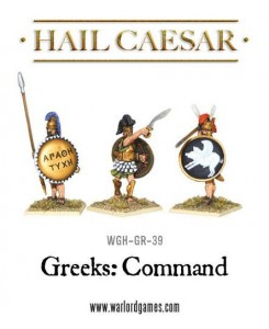 GREEK COMMAND [MADE TO ORDER]